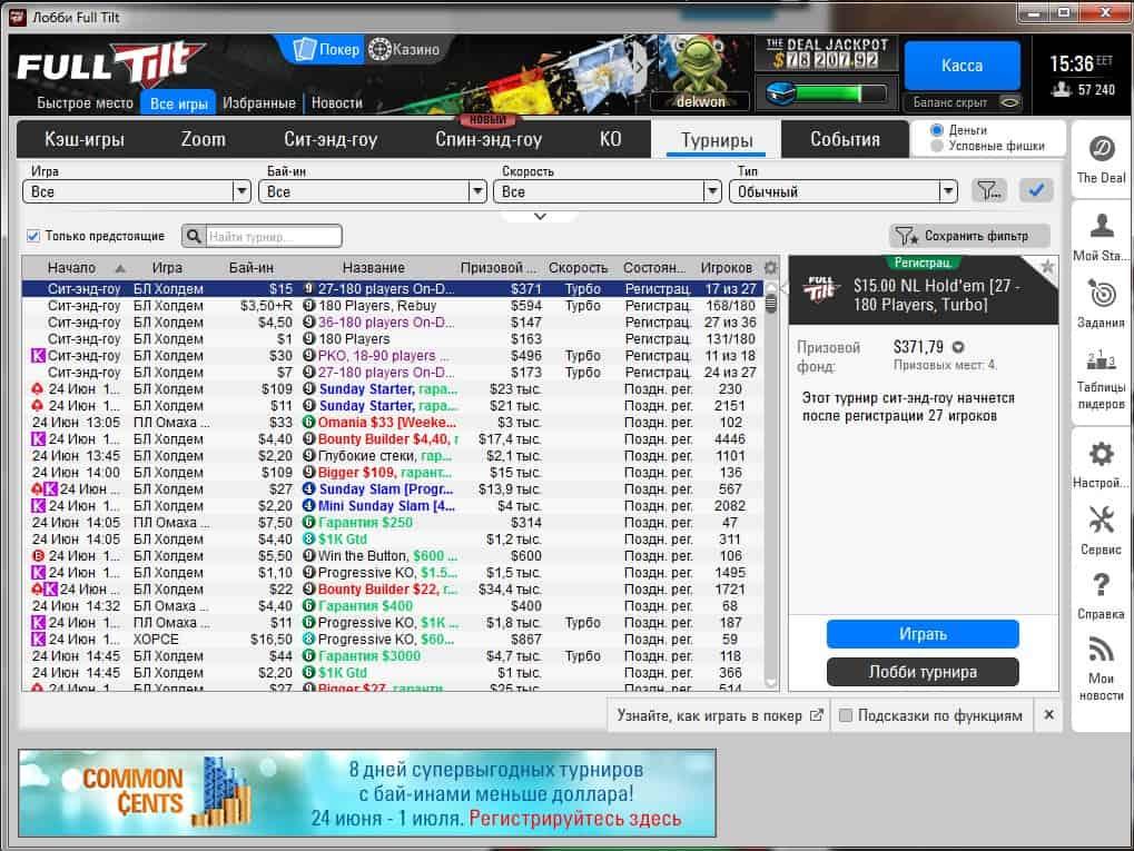 fulltiltpoker, pokerstars network